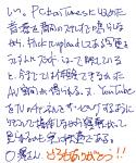 Journal P. 4
