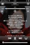 "@kyo_yoshida アルバム ULTRA BLUE 3曲目 ""BLUE"""