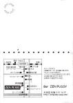 130119 blk4vht9tb vol 2 002
