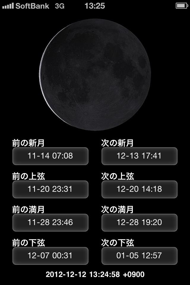 20121212-132739.jpg